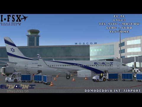 FSX Tel Aviv - Moscow EL AL Airlines PMDG 737 - 800