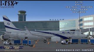 видео El Al Israel Airline Pushback Moscow Domodedovo Airport Москва Домодедово