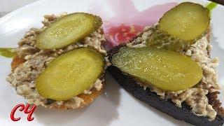 Закусочные Бутерброды со Шпротами. Понравятся Любому Гурману/!Snack Sandwiches with Sprats