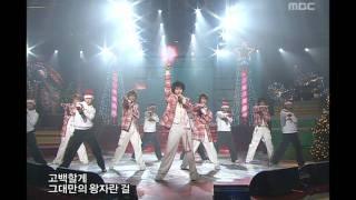 SS501 - Snow Prince, 더블에스오공일 - 스노우 프린스, Music Core 20051224