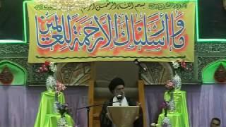 عيد المبعث النبوي الشريف, آية الله السيد هادي المدرسي حسينية آل ياسين(ع)سيدني 2018
