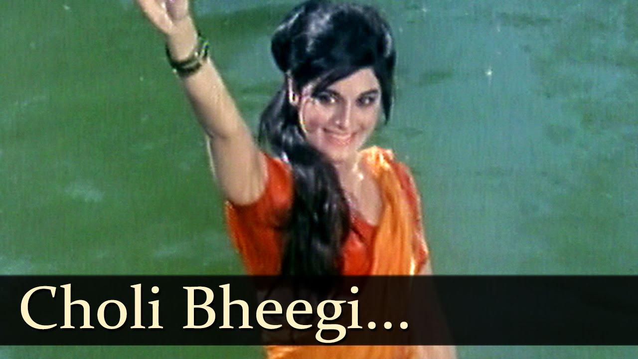 Aag Aur Daag Choli Bheegi Komal Joy Mukherjee Aag Aur Daag Songs YouTube
