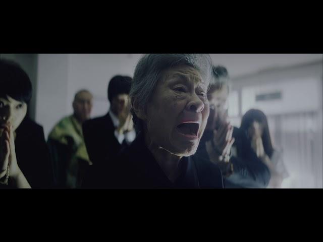 岸井ゆきの主演!映画『おじいちゃん、死んじゃったって。』予告編