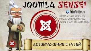 видео Простой слайдер внутри Joomla статей
