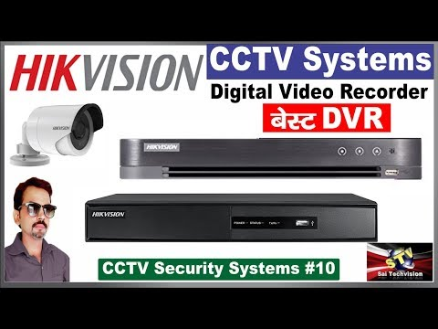 Hikvision DVR (Digital Video Recorder) for CCTV Camera full Details with Price in Hindi #10