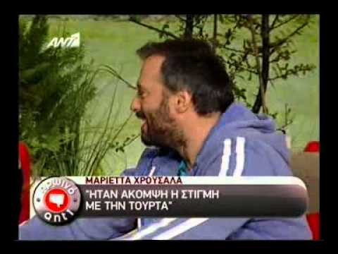 Gossip-tv.gr Μαριέτα Χρουσαλά για τούρτα
