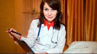 Вызов врача на дом АСМР / ASMR Doctor Role Play(ASMR Doctor Role Play. АСМР видео и расслабляющая ролевая игра на медицинскую тему