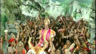 Shankarji [Full Song] Shiv Mere
