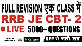 🔴 RRB JE CBT- 2 | 5000+ Questions | Civil Engineering | Full Revision एक Class में | by Avnish Sir
