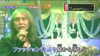 映像は2011年10月に放送されたものです。桑名さん、大好きでした。ご冥...