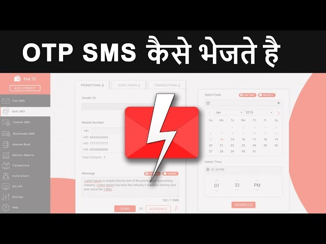 Send OTP SMS from API using PHP, Java, C# in HINDI