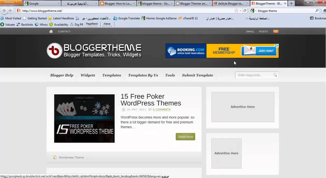 تعلم انشاء مدونة مجانية على بلوجر blogger ورفع تصميم لها