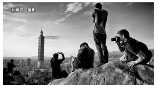 自己的旅遊城市自己拍照片類組開場影片