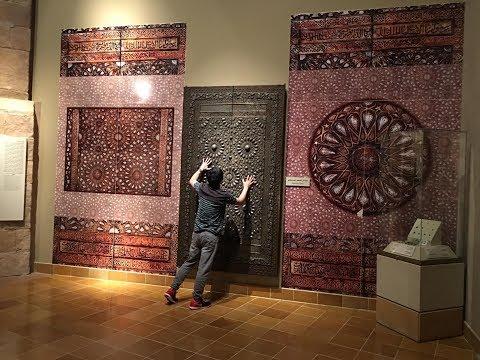 National Museum Riyadh trip