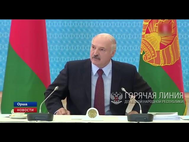 Лукашенко отчитывает министров за саботаж его поручений