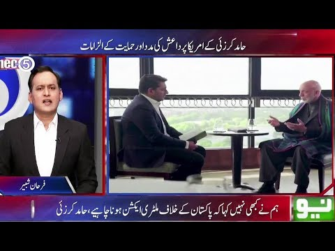 Hamid Karzai slams U.S. government policy in Afghanistan | Neo @ 5 | Neo News