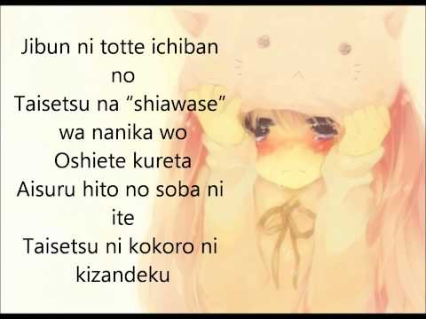 shizuka kudo - Kimi ga kureta mono (karaoke)