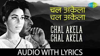 Chal Akela With Lyrics