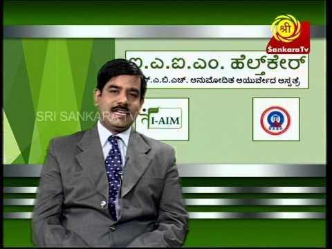 I-AIM Healthcare Center - Dial-a-Doctor with Dr. Prasanna Kulkarni Part 1