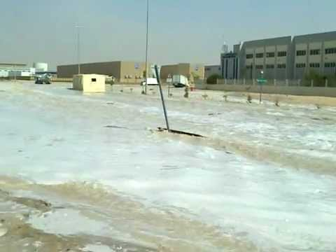 Dubai Investment Park (DIP) 2 flooded,