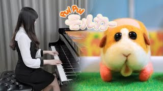 Pui Pui Molcar Theme Song (Easy / Normal / Hard and Lyrical Ver.) Ru's Piano Cover