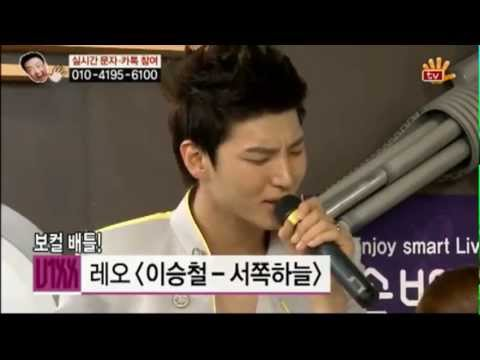 Leo performs Western Sky by Lee Seung Chul