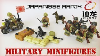 MILITARY MINIFIGURES: IMPERIAL JAPANESE ARMY WW2 - DILONG (Unofficial Lego Aliexpress)