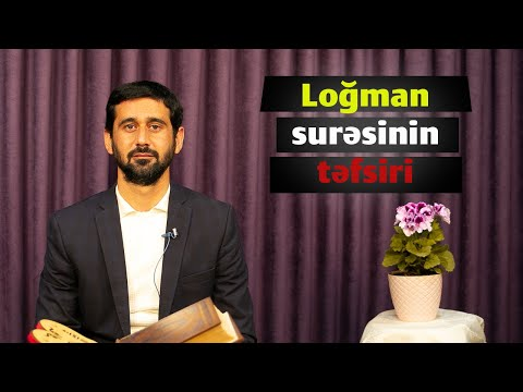 Loğman surəsinin təfsiri-6 Hacı Rza