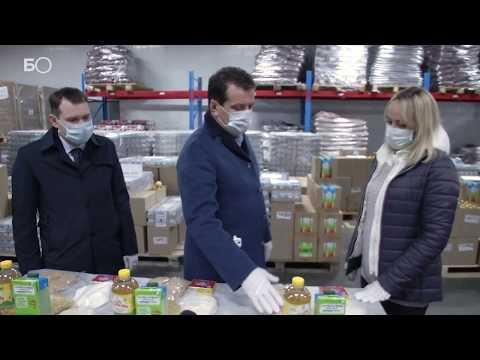 Более 20 тыс. школьников Казани получат продуктовые наборы