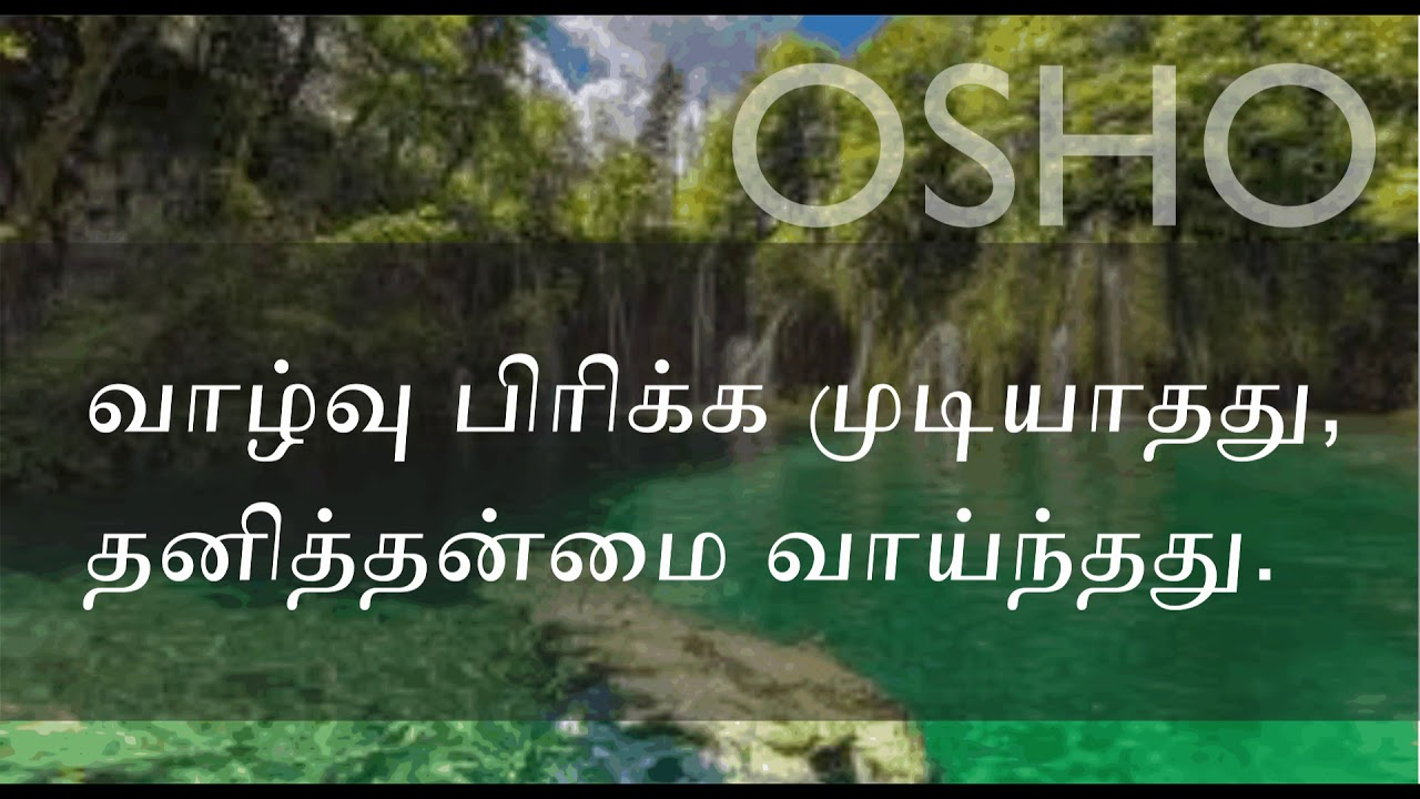 OSHO TAMIL QUOTES SLIDE SHOW 2
