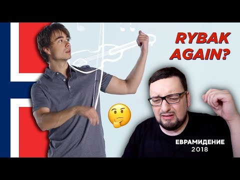 Alexander Rybak - That † s How You Write A Song (Norway) 2018 | (Reaction)