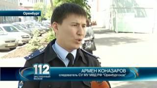 Обнародовано видео смертельного ДТП в Оренбурге
