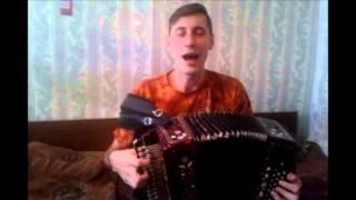 Алексей Симонов Зараза брось Шансон