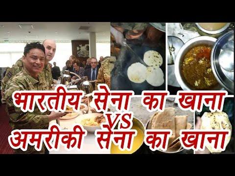 Indian Army Food Vs Rest of the World Army food | वनइंडिया हिंदी