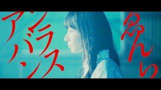 ー地獄でもかまわない。 作編曲:koma'n 作詞:木乃伊みさと 出演:美鈴 衣装協力:TRAVAS TOKYO Director:Toichiro Okada(ハクシ) Hair&Make:Akie Kure 完全 ...