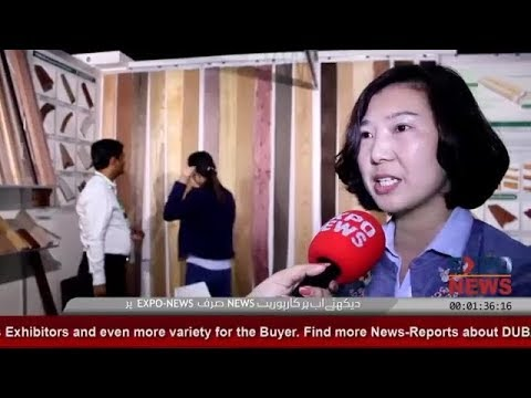 E&R WOOD China | Dubai International Wood Show 2018 | DWTC Dubai | Expo News