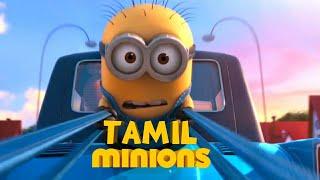 Minions Tamil Scene   Despicable me 2 Tamil