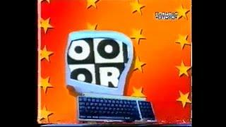 Cartoon Network royaume-UNI - juin 1999 - Annonce Lien