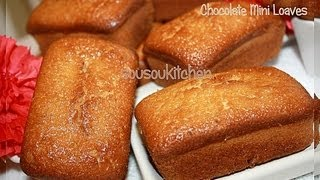 Gateaux au chocolat/ Chocolate Mini Loaves