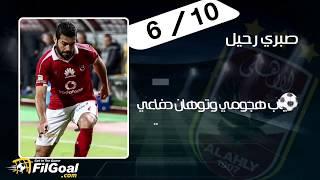 حوار- طارق حامد يتحدث لـ في الجول عن سر مراوغاته للاعبي الأهلي.. ومفاجأة غير متوقعة