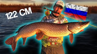 Fly Fishing for HUGE PIKE in Siberia 122 cm 13 kg