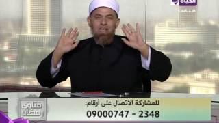 بالفيديو.. داعية إسلامي: العمل في شركات التأمين حرام