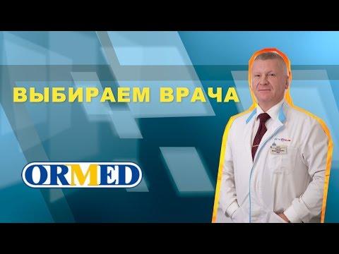 Выбираем врача, основные критерии. Лечение заболеваний позвоночника.