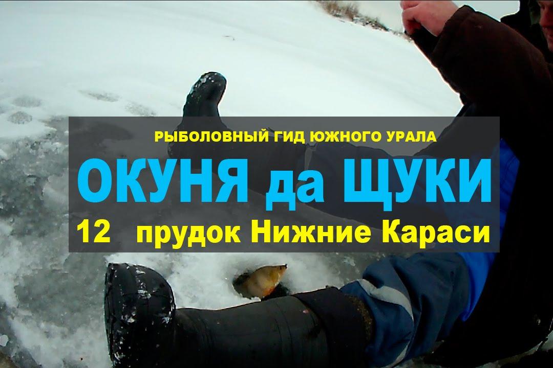 Отзывы об зимних шинах нокиан нордман 4
