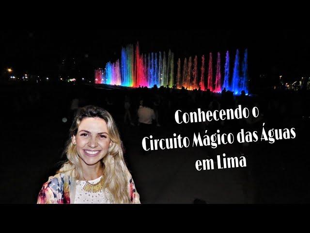 Circuito Mágico das Águas -  Parque da Reserva em Lima