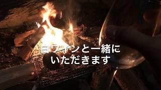 有野実苑オートキャンプ場でソロキャンデビュー thumbnail