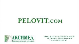 Солеран - інструкція по застосуванню | Аксімед Пеловит -Р