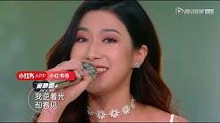 【公演】鸡皮疙瘩起来了!陈芳语组一身白裙唱《逆光》惊艳了