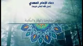 Doa Imam Mahdi - Terjemah Indonesia.mp4