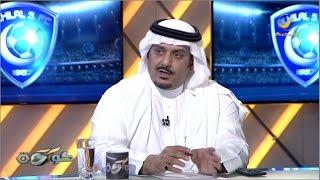 فيديو .. رئيس #الهلال يكشق حقيقة التفاوض مع #كارينيو و #غروس
